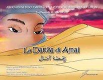 - La danza di Amal